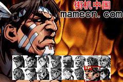 【GBA】超级街头霸王II中文版