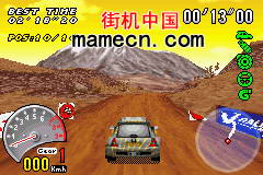 【GBA】V拉力赛车3自带模拟器