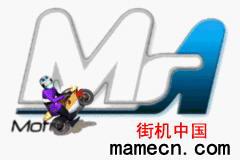 【GBA】越野摩托车