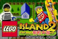 【GBA】乐高积木岛2