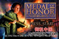 【GBA】荣誉勋章-地下抵抗