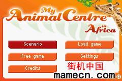 【GBA】我的非洲动物中心