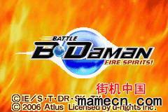 【GBA】战斗达人炎魂