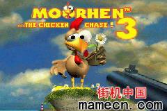 【GBA】雷鸟3-猎鸡人