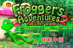 【GBA】青蛙冒险2-失落的权杖