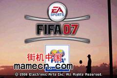 【GBA】FIFA07