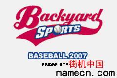 【GBA】后院运动-棒球2007