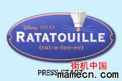 【GBA】料理鼠王