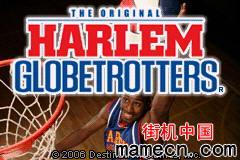 【GBA】美国哈林花式篮球队世界巡回篮球赛
