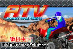【GBA】ATV雷霆山脊四轮机车手