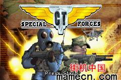 【GBA】反恐特种部队