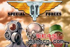 【GBA】反恐特种部队2
