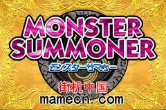 【GBA】怪物召唤士