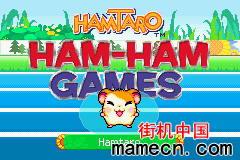 【GBA】哈母太郎运动会