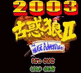 【GBA】2003古惑狼2中文版+模拟器