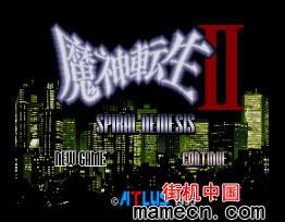 【SFC】魔神转生2中文版