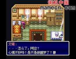 【SFC】天地创造中文版