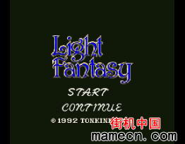【SFC】光明传说1
