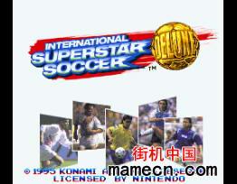 【SFC】国际超级明星足球
