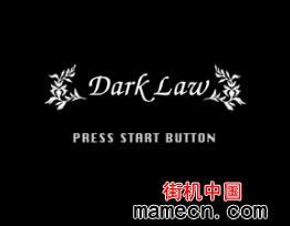 【SFC】黑暗法律