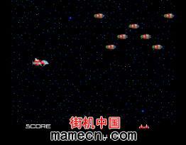 【SFC】究极合体战机