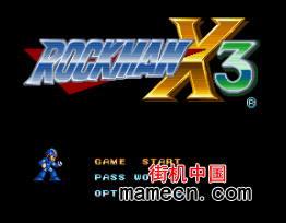 【SFC】洛克人X3自带模拟器