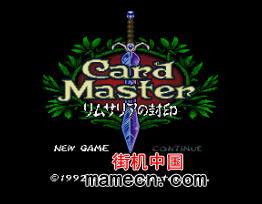 【SFC】魔幻精靈卡帶模擬器