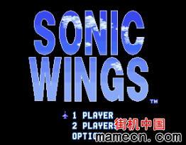 【SFC】四国战机-铁鹰战士