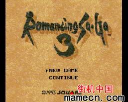 【SFC】浪漫沙加3