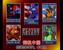 【SFC】美国超人秘宝之战