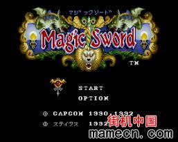 【SFC】魔法剑