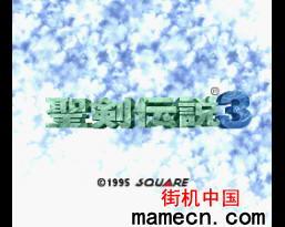【SFC】圣剑传说3