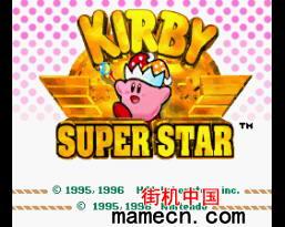 【SFC】卡比超级明星