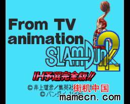 【SFC】篮球飞人2中文版