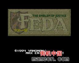 【SFC】正义之纹章
