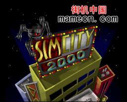 【SFC】模拟城市2000