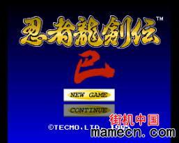 【SFC】忍者龙剑传3合1