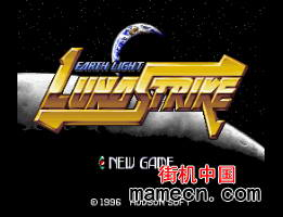 【SFC】太空模拟战2