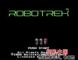【SFC】勇者机器人