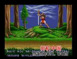 【SFC】圆桌骑士带模拟器