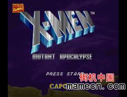 【SFC】X战警-变种末世录