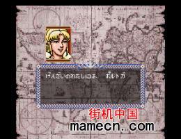 【SFC】大航海时代日文版