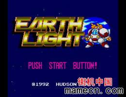 【SFC】地球之光