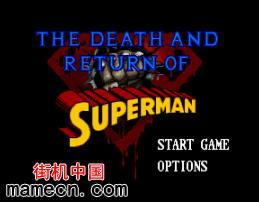 【SFC】超人-死里逢生