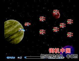【SFC】超级异形战机