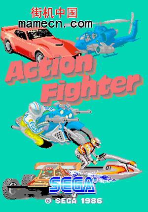 战斗任务无保护版Action Fighter(unprotected)