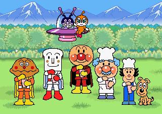 面包超人的爆米花厂