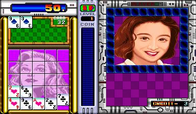 美女扑克2代