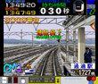 电车GO2代高速编3000番台