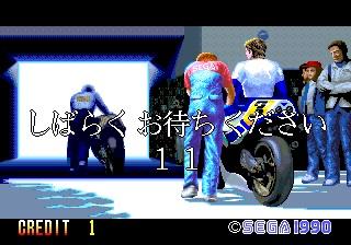 超真实GP摩托车日版